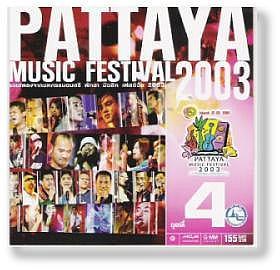 pataya2003.jpg