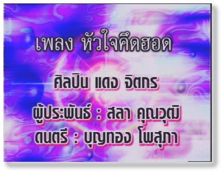 salae_000000.jpg
