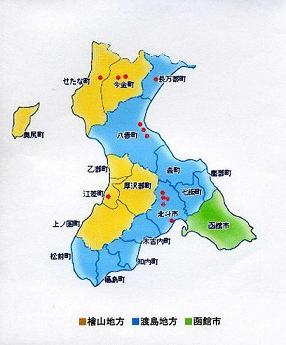 渡島・檜山サークル