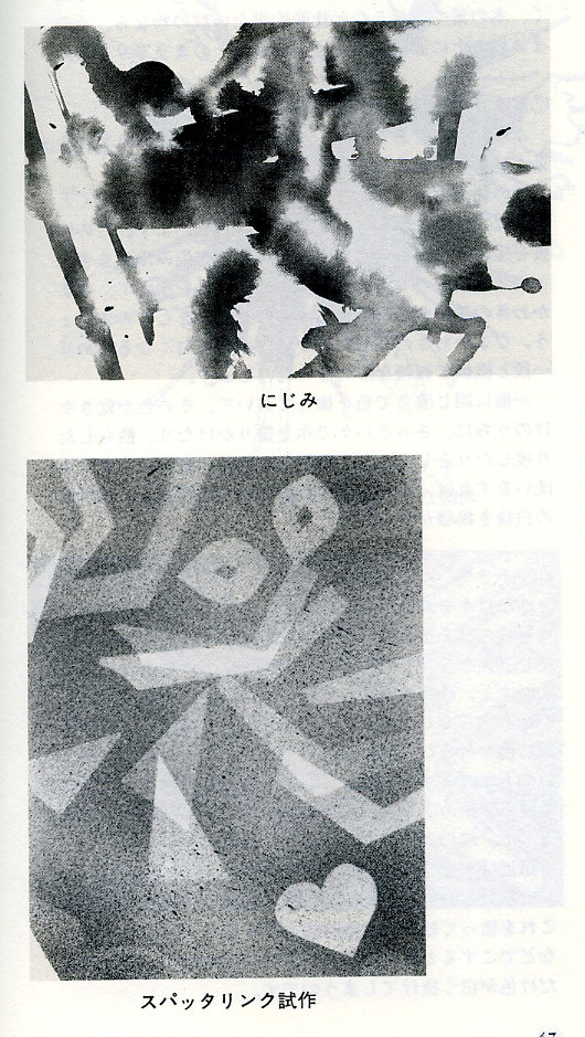File0241.jpg