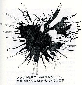 File0242.jpg