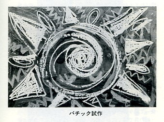 File0243.jpg