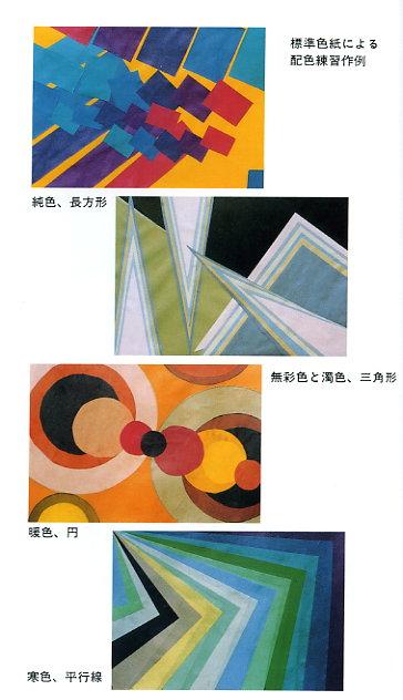 File0252.jpg