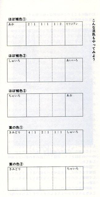 File0271.jpg