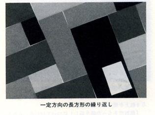 File0275.jpg