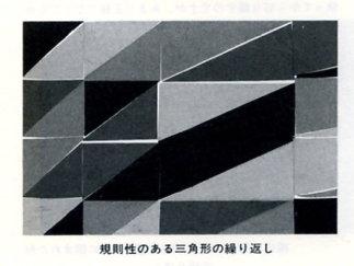 File0278.jpg