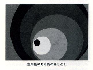 File0280.jpg