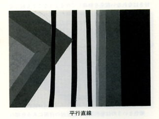 File0282.jpg
