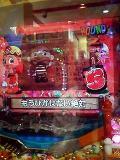 ぱちんこ黒ひげ危機一発_04