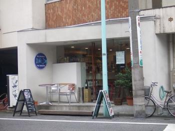 ベターデイズ@千駄ヶ谷