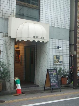 TRATTORIA TOY(トラットリア トイ)@飯田橋