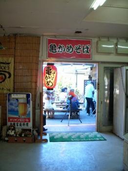 ★沖縄のグルメバカンス マリオット★