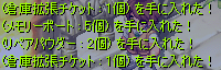 tike2