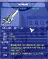 蜃気楼の剣