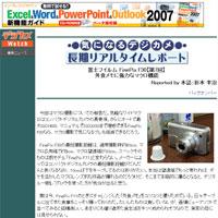 topic0002.jpg