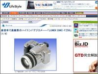 topic0060.jpg