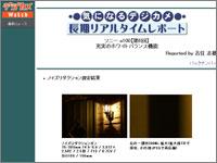 topic0076.jpg