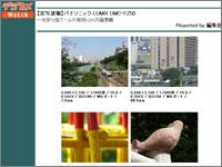 topic0077.jpg