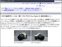 topic0079.jpg