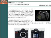 topic0080.jpg