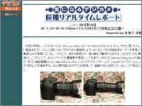 topic0118.jpg