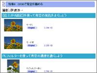 topic0140.jpg