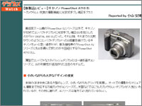 topic0196.jpg
