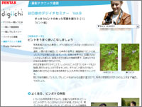 topic0234.jpg