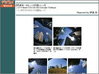 topic0237.jpg