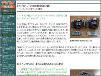 topic0342.jpg