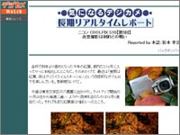 topic0360.jpg