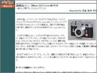 topic0525.jpg