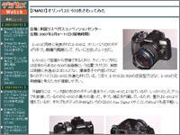 topic0585.jpg