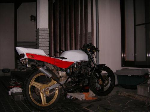 ns50f1.jpeg