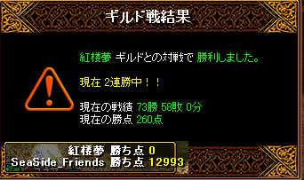 20070707014524.jpg