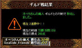 20070714022616.jpg