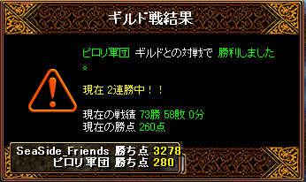 20070808184934.jpg