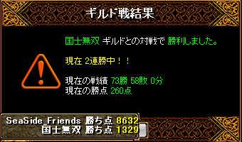 RedStone 07.09.07[04]