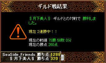 20070925000137.jpg