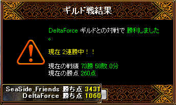 20071010190254.jpg