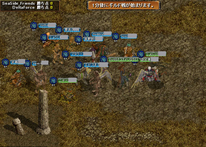 20071010190308.jpg