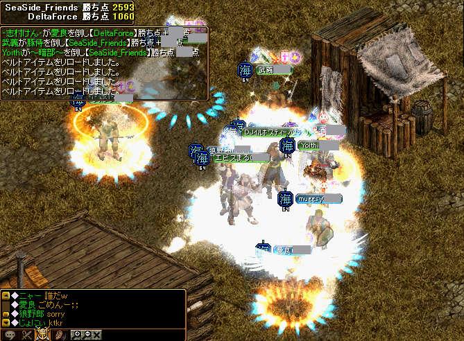 20071010190314.jpg