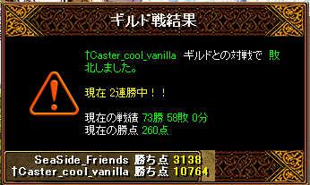 20071020125147.jpg