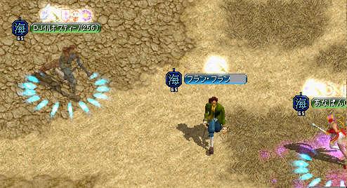 20071020125704.jpg