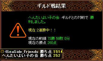 20071020130954.jpg