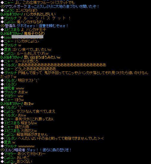 20071020131004.jpg
