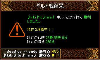 20071030173207.jpg