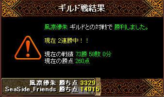 20071030173910.jpg