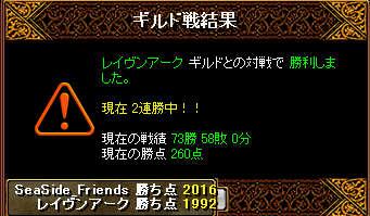 20071030174729.jpg