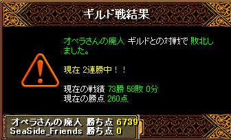 20071113000307.jpg